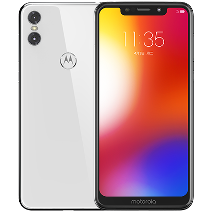 Moto P30 Play Specification -Launched in China
