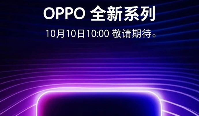 OPPO to Launch New Mid-range OPPO K1 on October 10th seen on Geekbench powered by Snapdragon 660