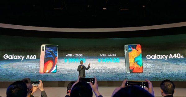 Samsung Launched Samsung Galaxy A60 and A40s in China, full specs