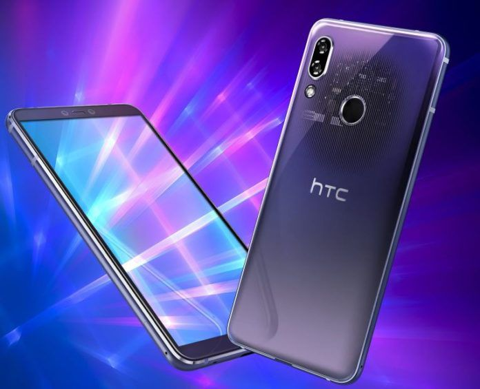 HTC U19E launched in Taiwan; Specification and Price