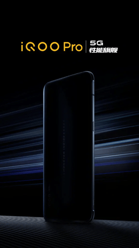Vivo V1916A Spotted On TENAA with 12Gb RAM, Full specification