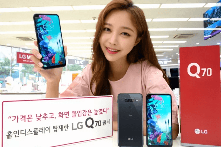 LG Q70 launched in South Korea: the company's first Punch-Hole Display