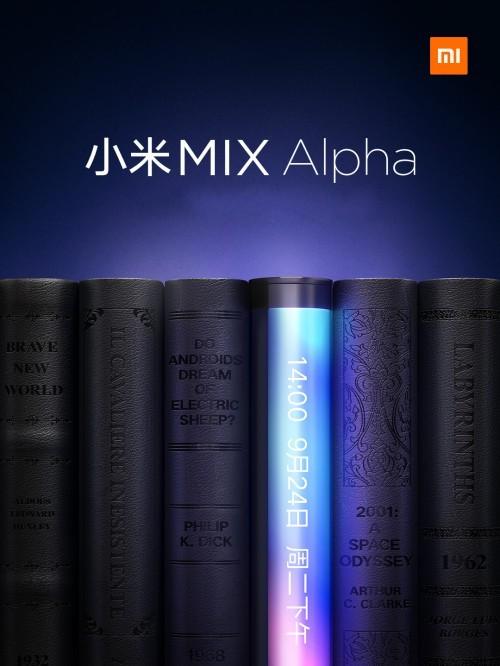 Xiaomi Mi Mix Alpha, 9 Pro 5G and Mi Mix 4 launch date confirm 24 sept, full spces