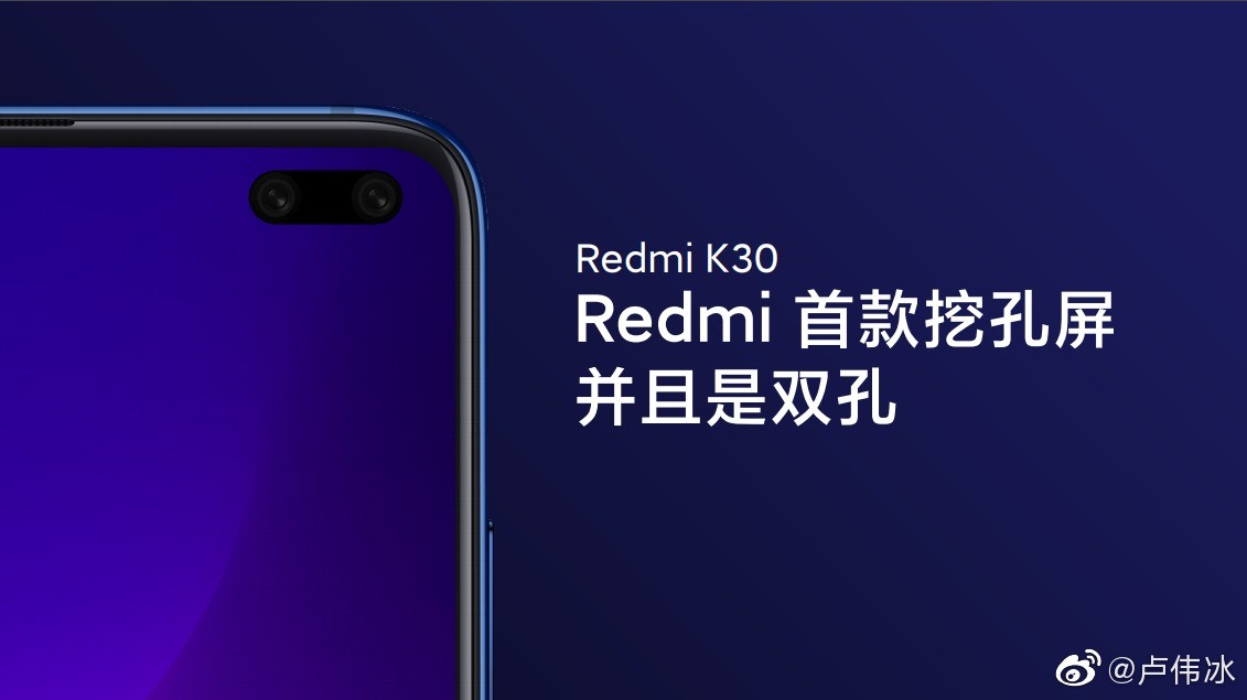 [UPDATE] Redmi K30 Comes with Dual Punch-Hole, MediaTek 5G and Launch Date