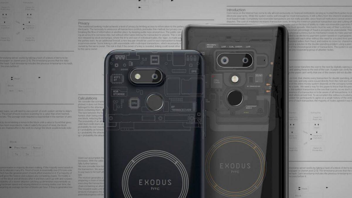 HTC Exodus 1s cryptocurrency blockchain phone reveals €219