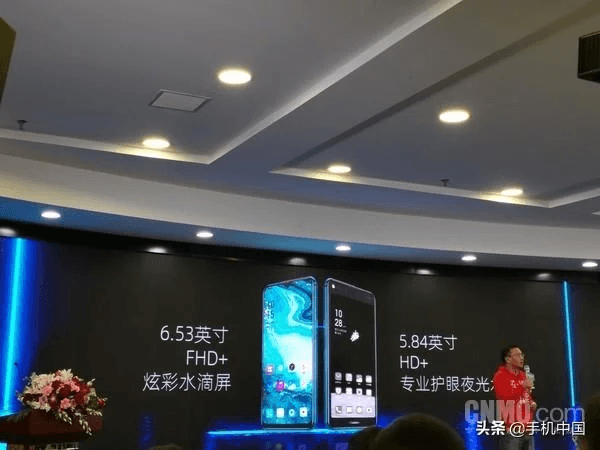 Hisense A6L launched in China, Price and Specification