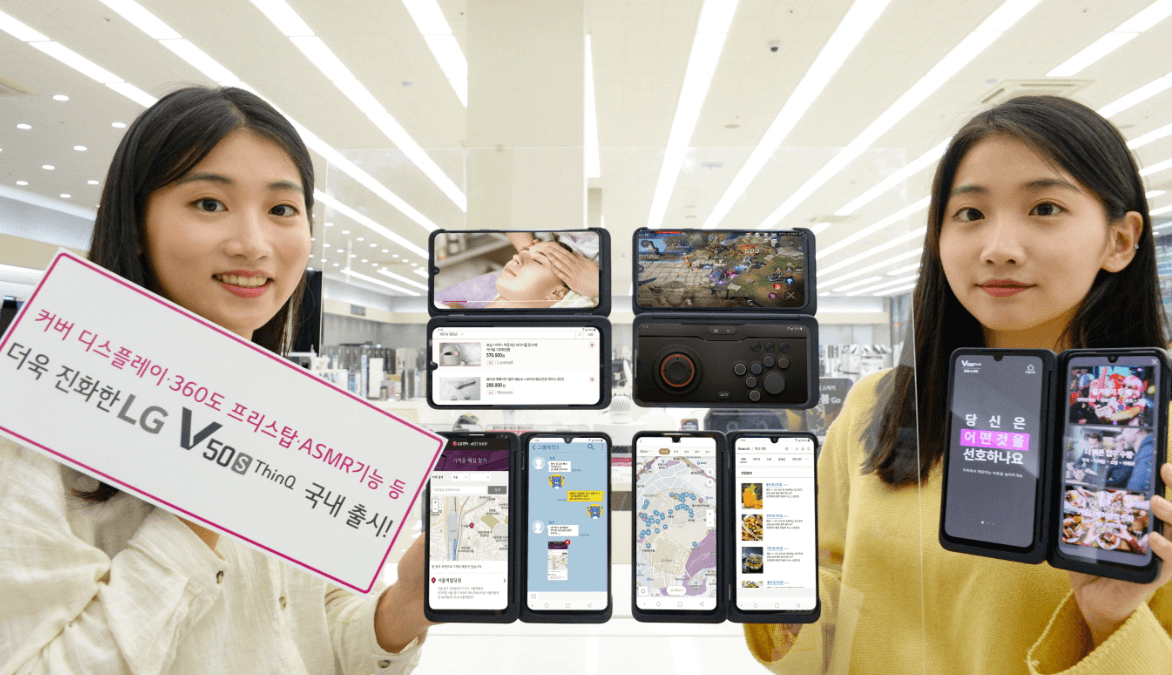 LG V50s goes to Sale tomorrow in South Korea, Rebranded Of G8x