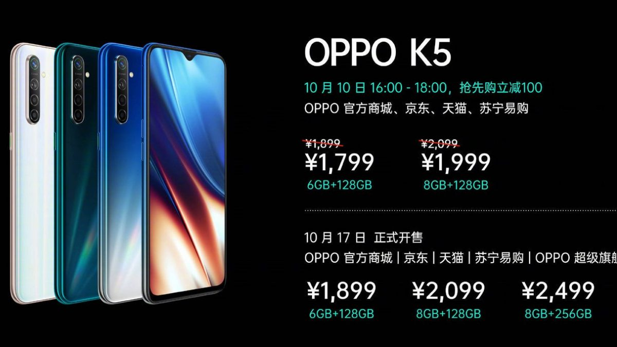 Oppo K5 with 64MP Quad camera and Snapdragon 730G Soc, launched in China