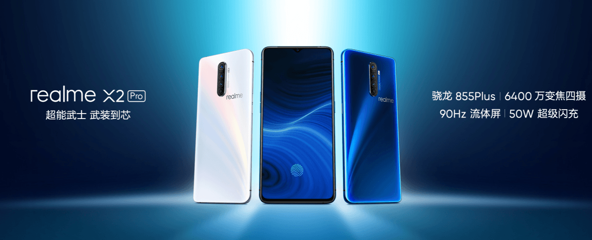 Realme X2 Pro Launched With Snapdragon 855, 50W VOOC, 90Hz Specs