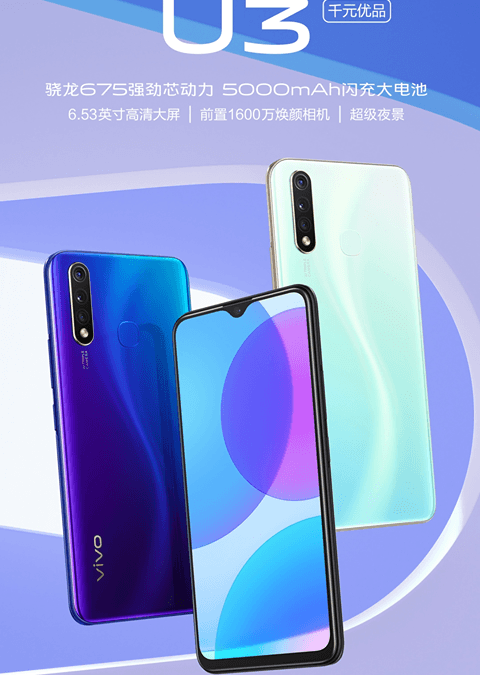 Vivo U3 launched with Snapdragon 675 Soc, 5000mAh battery, Price and specification
