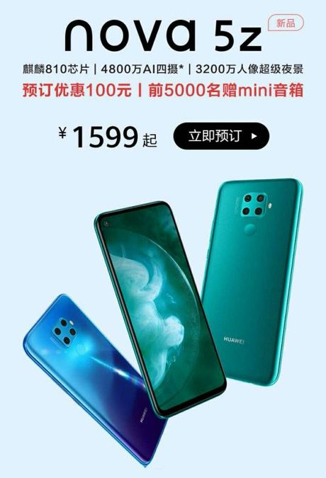 Huawei Nova 5Z launched in China, price and specification