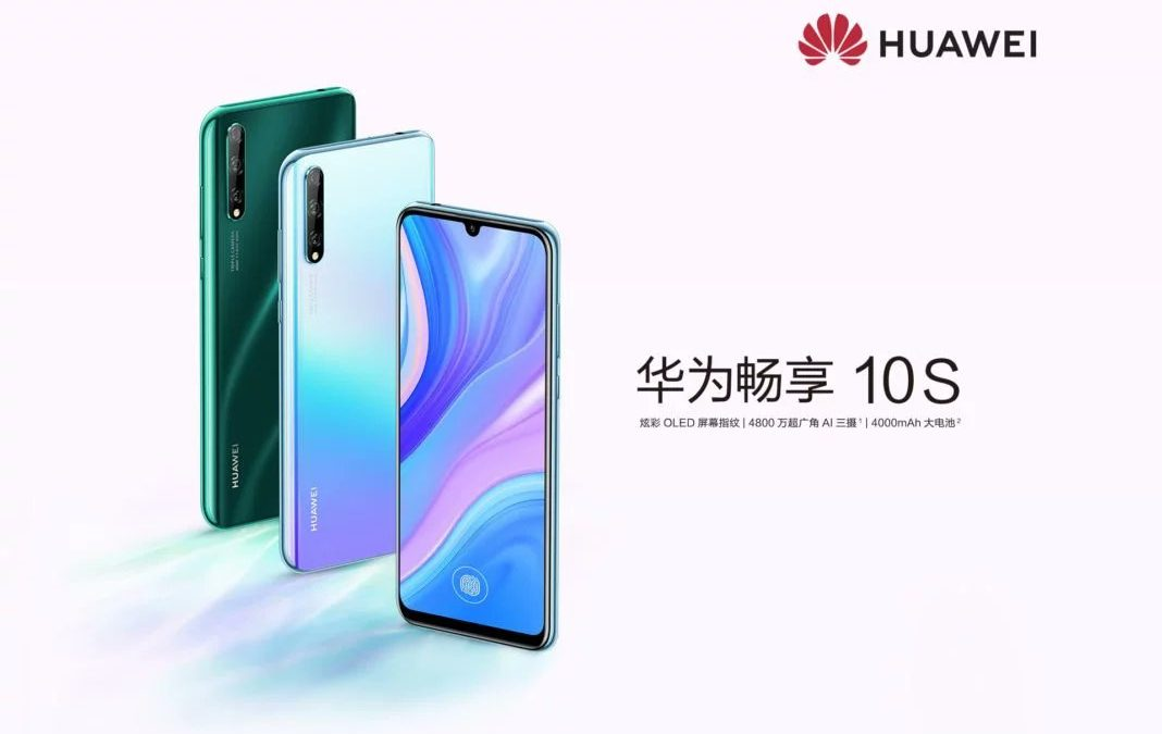 Huawei Enjoy 10S launched in China with Kirin 710F, full specs and price