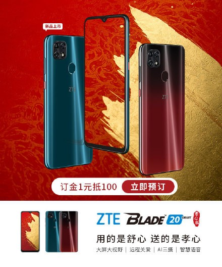ZTE Blade 20 Smart and Blade A7s launched in China, full specs and Price