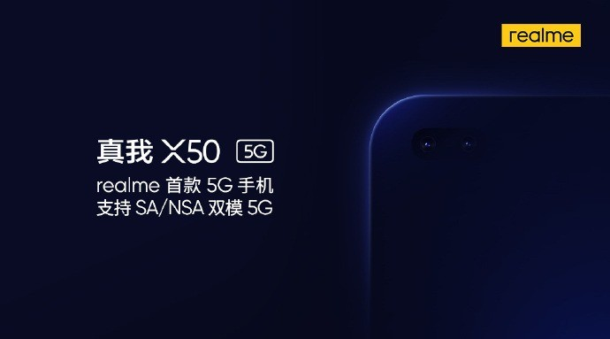 Realme X50 a 5G Smartphone With SA and NSA Support: Redmi K30 5G
