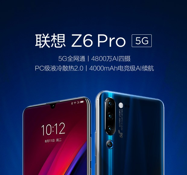 Lenovo Z6 Pro 5G Launched in China With Snapdragon 855 and More