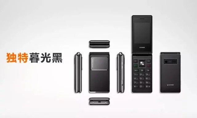Gionee Announced A326 Classic Flip Phone in China With Four Color
