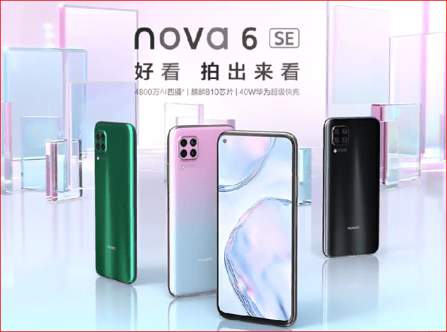 Huawei Nova 6 SE launched with Kirin 810 SOC, full specs and price