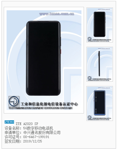 ZTE Axon 10s Surfaced on TENAA Certification unveiled Key Specification