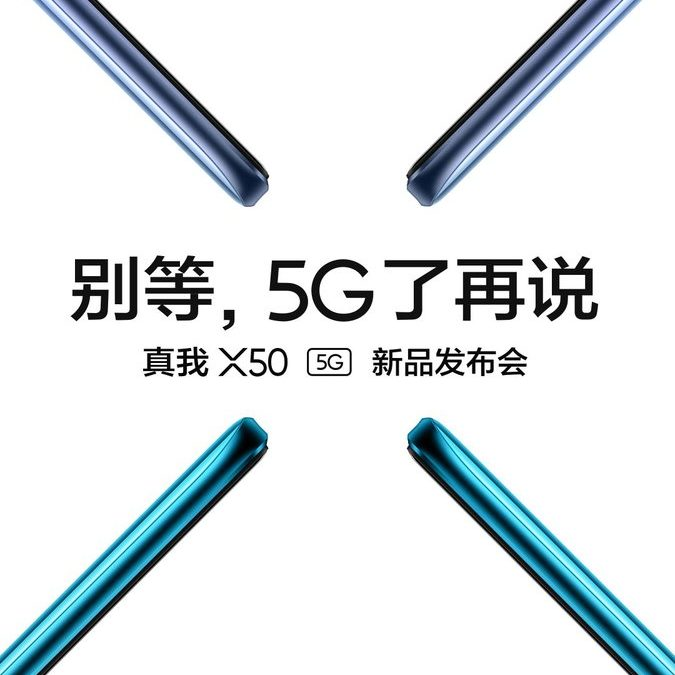 Realme X50 5G launched on 7th January in Beijing china, Company Confirmed
