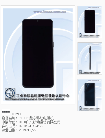Oppo Reno 3 PCPM00 With 5G and TENAA listing Full Specification