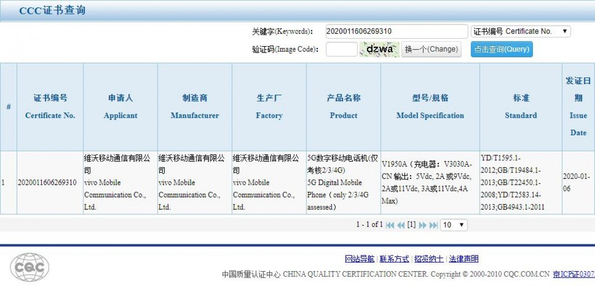 Vivo iQ00 3 5G Get Certified in China, Comes with 44W fast charging support