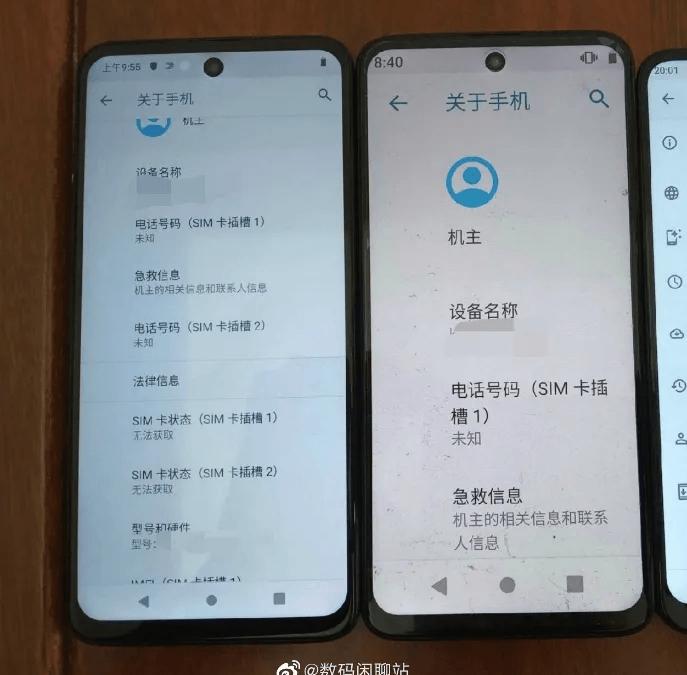 Realme C3s, OPPO A31, Realme 6 series Smartphone via BIS and NBTC