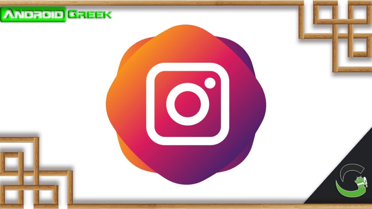 How to Reactivate Instagram account after Permanently Deleted