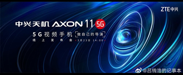 Zte Axon 11 5G Launch date Set to be 23 March 2020