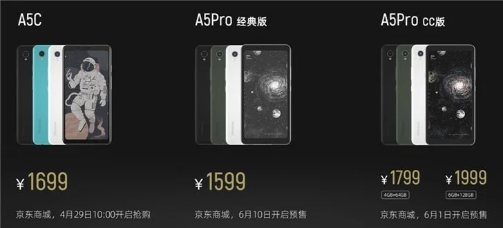 Hisense unveiled there A5 Pro, A5 Pro CC and A5C industry fastest coloured ink Display in a china