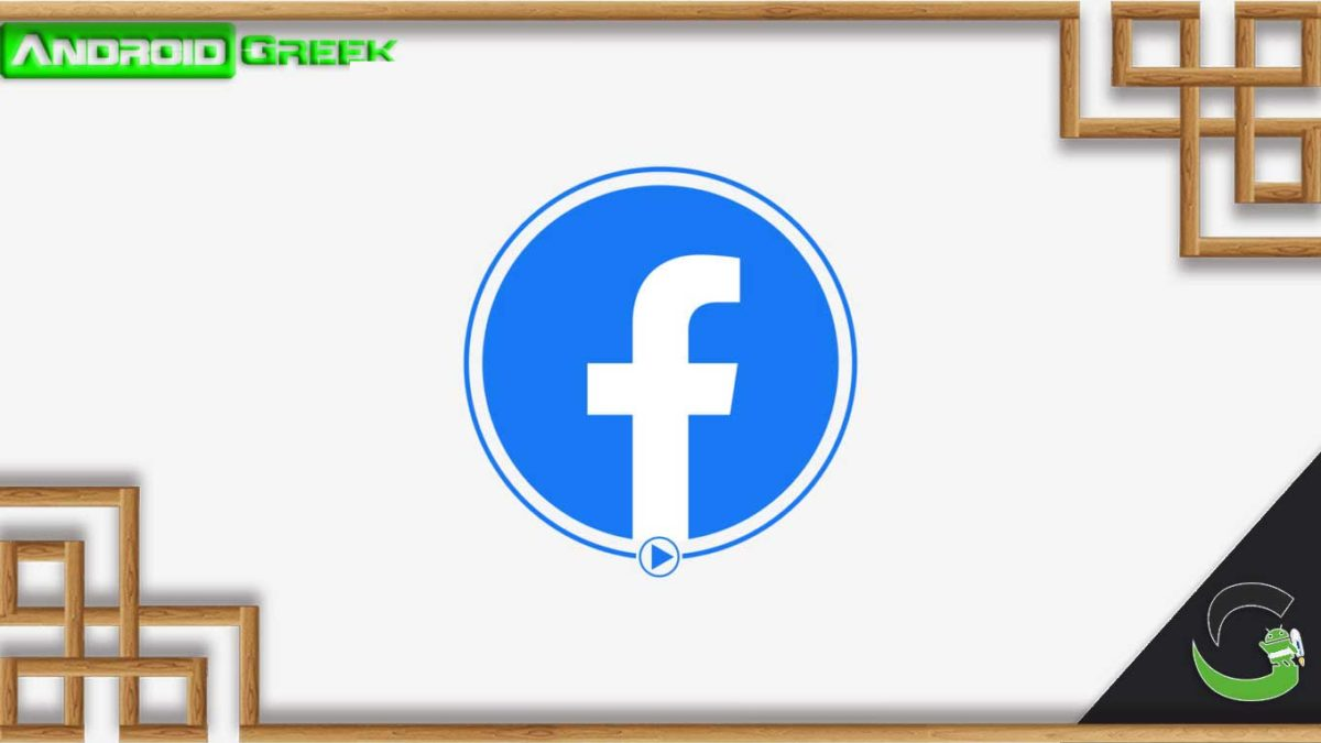 How To Enable Privacy Guard On Facebook