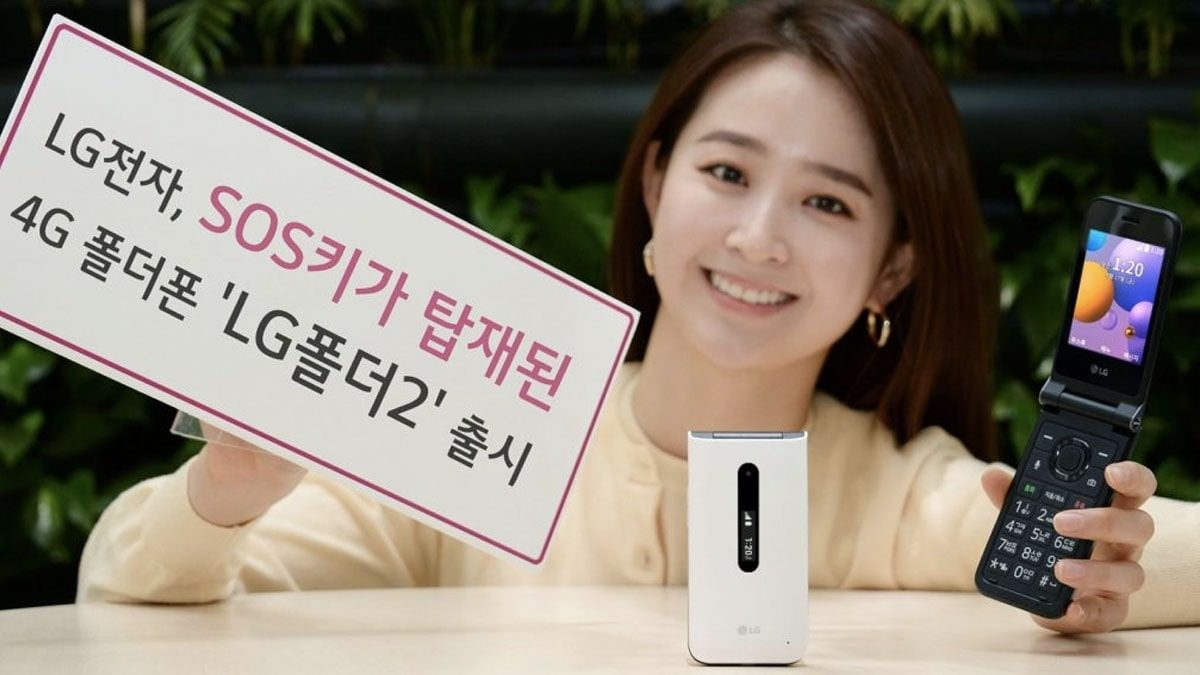 LG launches the Folder 2 Screen flip phone with AI voice and SOS key