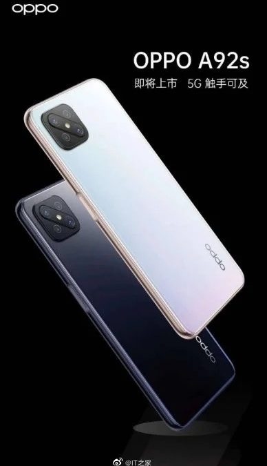 Oppo A92s Leaks ahead of official launch: Key Specifications, Price and release date.