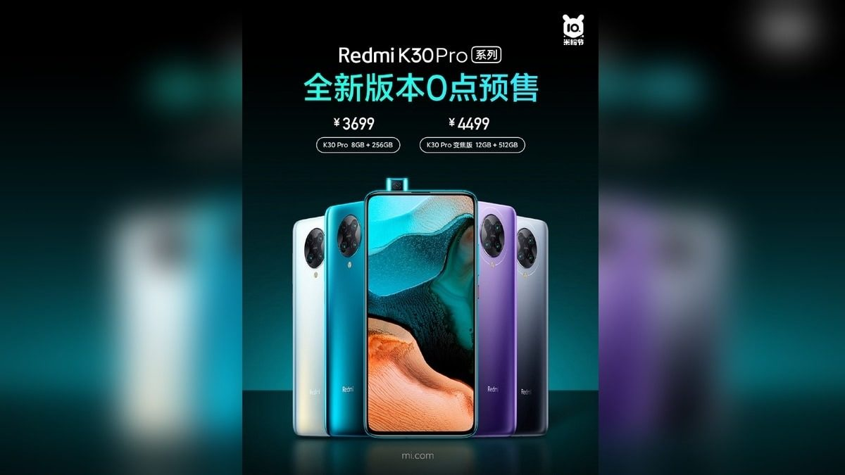 Redmi K30 Pro Zoom Edition 12GB RAM + 512GB version official for ~$634 Price, Specifications