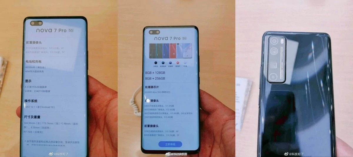 Huawei Nova 7 and Nova 7 Pro spotted on retail store revealed design and specs