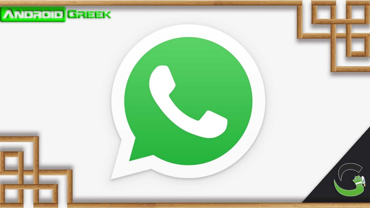 How to Use New Search Feature in WhatsApp   Guide