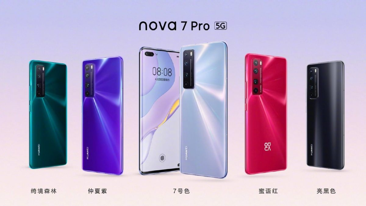 Huawei officially launches the Nova 7 series in China and go on sale from April 28