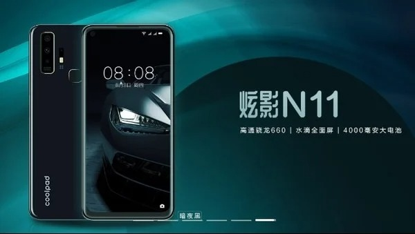 Coolpad N11 announced with 5G, Punch-hole offering Mid-range Smartphone