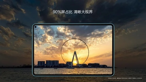 Huawei MatePad Pro 5G launched in China, Full Specification and Price