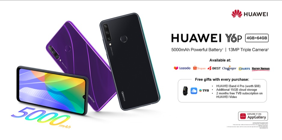 Huawei Y6p debut in Singapore go on sale from May 16 gifts Huawei Band 4 Pro Worth $88