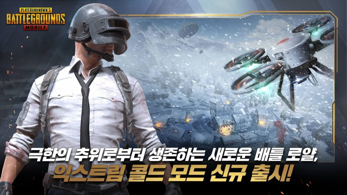 How to download PUBG mobile Korean season 13 update on your device from QooApp Store