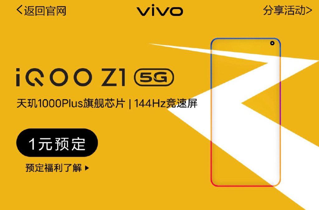 Vivo iQOO Z1 release date has been confirmed and renders surfaced online reveals design language