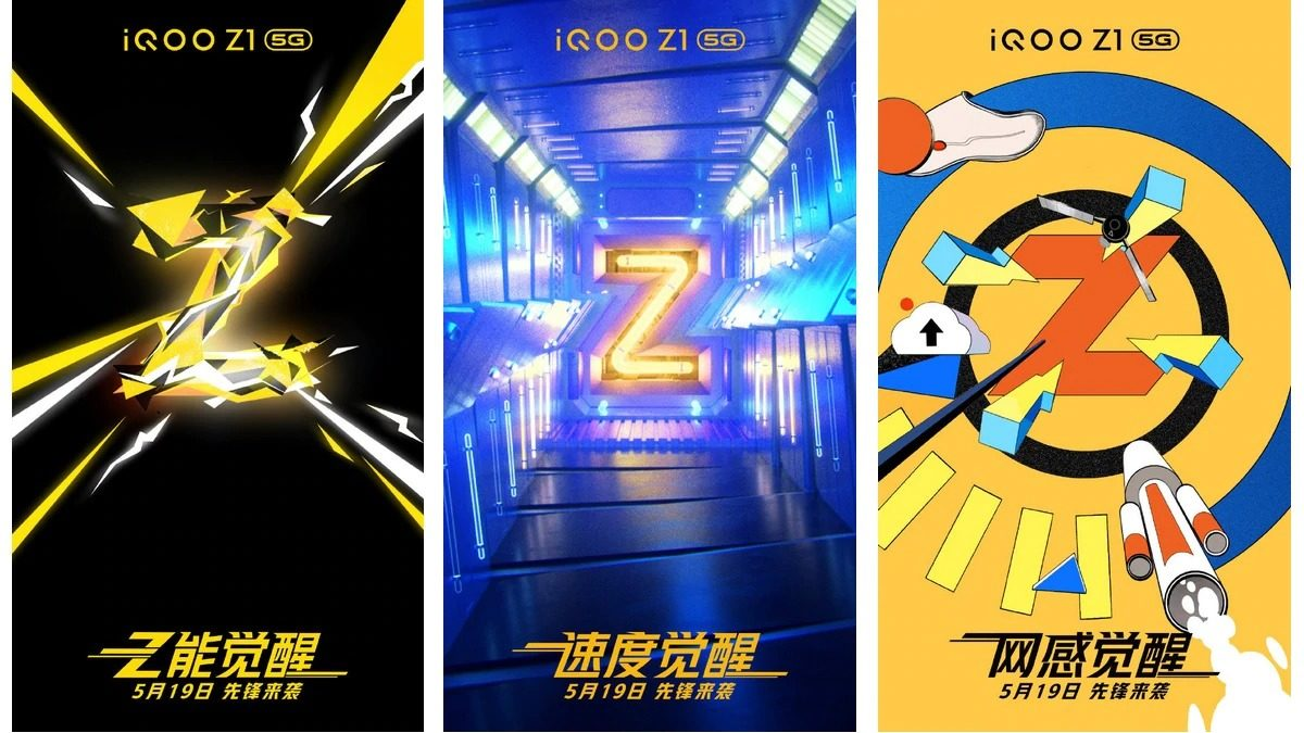 iQOO Z1 launch date has been confirmed, and price leaked ahead of the official launch.