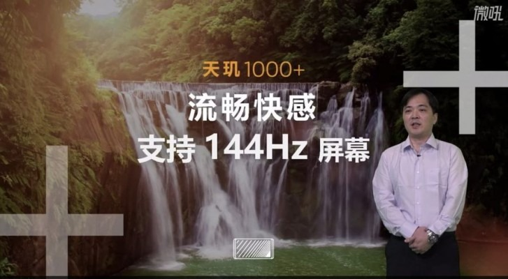 MediaTek confirm the Dimensity 1000+ will debut with iQOO Z1 suggesting launch imminent
