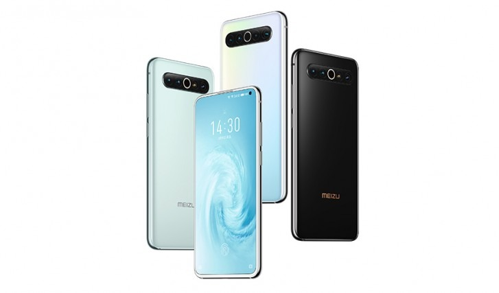 Meizu 17 Series Launched with Snapdragon 865 SoC, Full Specification and price