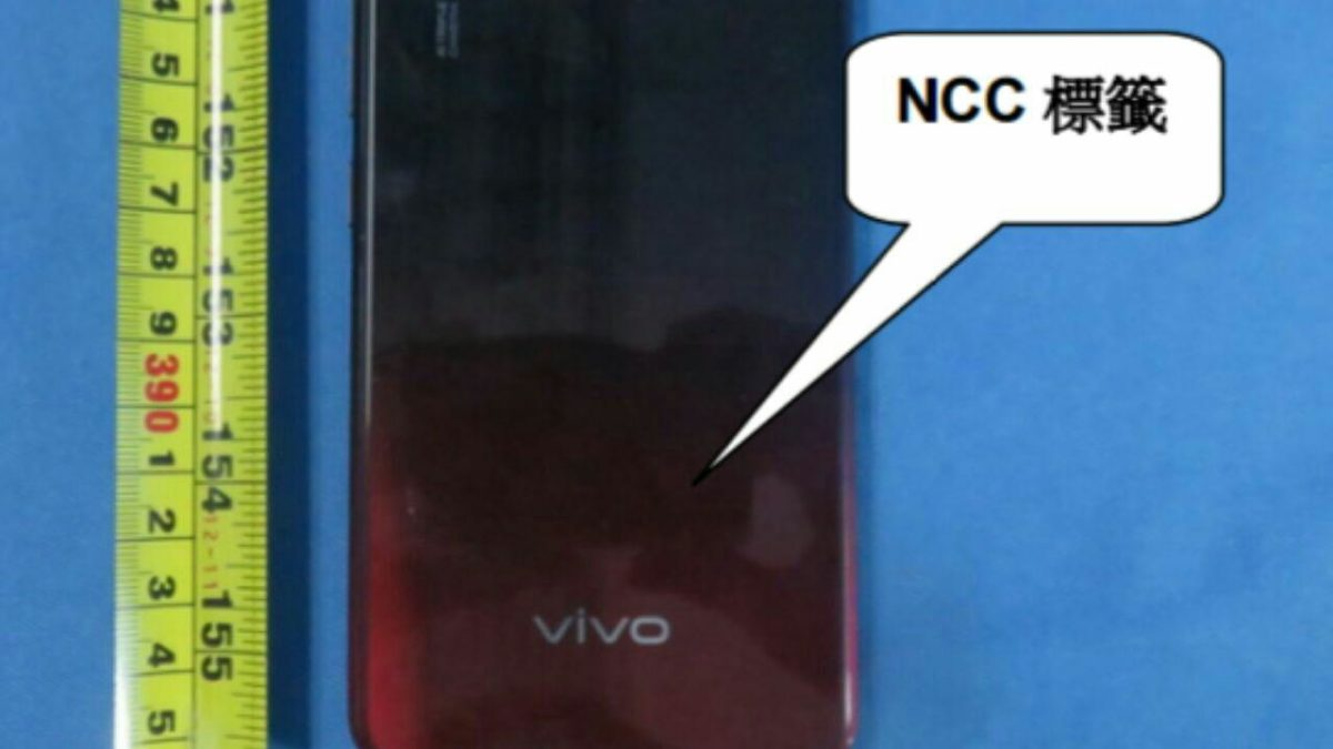 Unknown Vivo phone certified by NCC with triple rear camera, waterdrop notch, 18W fast charger