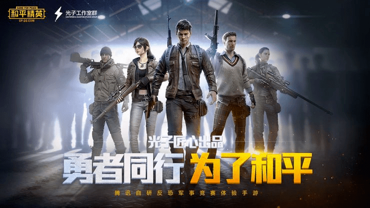 How to Download PUBG Mobile Erangel 2.0 chinese version -Quick Guide