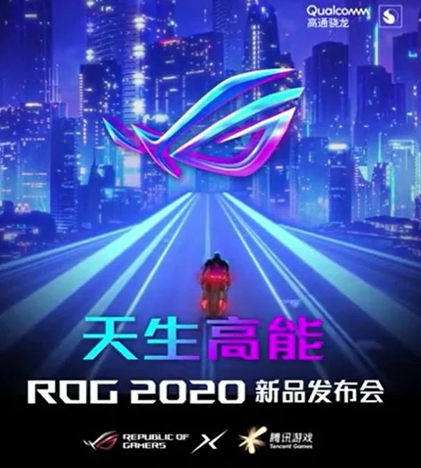 Asus ROG Phone 3 will Launch on 23 July in China