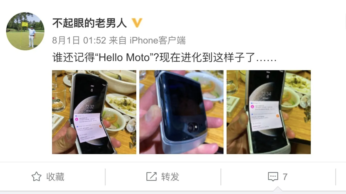 Motorola Moto Razr 2020 5G surface online with design elements and Specs