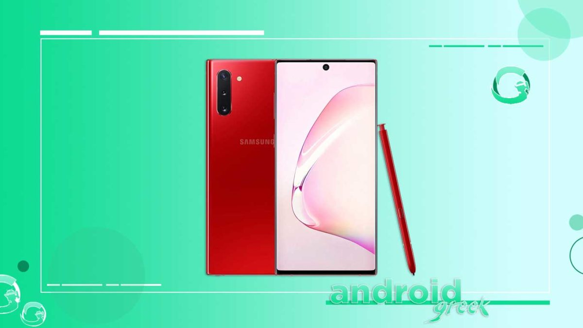Samsung Galaxy S10 and Note 10 Series gets One UI 3.1 – Downloads and update