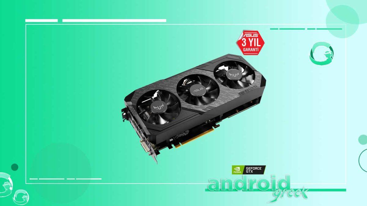 Download and Install GeForce GTX 1660 SUPER Driver update on Windows